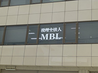税理士法人MBL