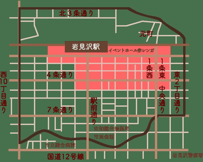 岩見沢市中心市街地図